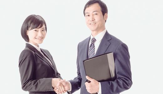 【知れば利益向上に繋がる】工事業における販売管理